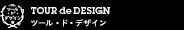 ツール・ド・デザイン